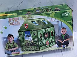 Палатка для детей « Военная база »