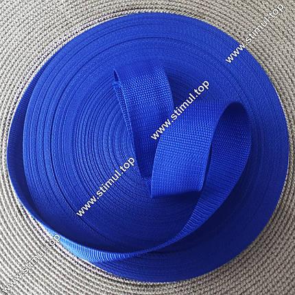 Тесьма цветная 30 мм (бухта 50 м) ЭЛЕКТРИК / Стропа сумочная ременная / Лента для рюкзаков / Стрічка ремінна, фото 2