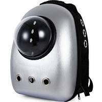 Космический рюкзак-переноска с иллюминатором U-Pet для кошек и небольших собак  серебристый металлик