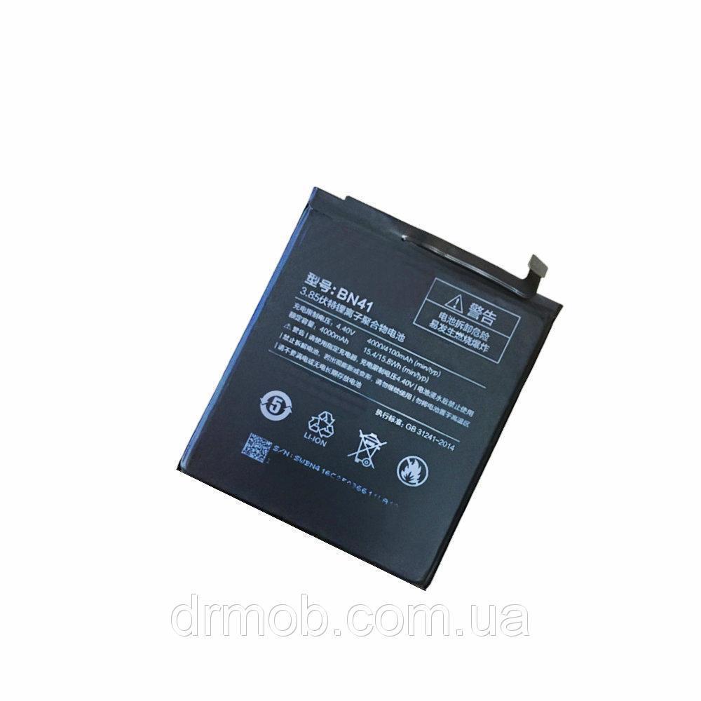 Аккумулятор Xiaomi BN41 (Redmi Note 4)