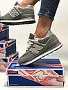 Женские кроссовки New Balance 574 серые из натуральной замши, фото 7