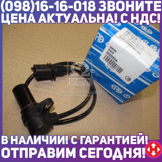 ⭐⭐⭐⭐⭐ Датчик импульсов (производство  ERA)  550055A