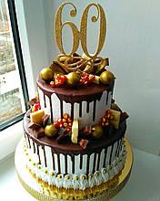 Цифра 60 в золотих зірках Велика цифра в торт, цифра 60 на завитку Топпери-цифри