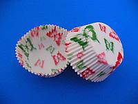 Тарталетки (капсулы) бумажные для кексов, капкейков бабочки