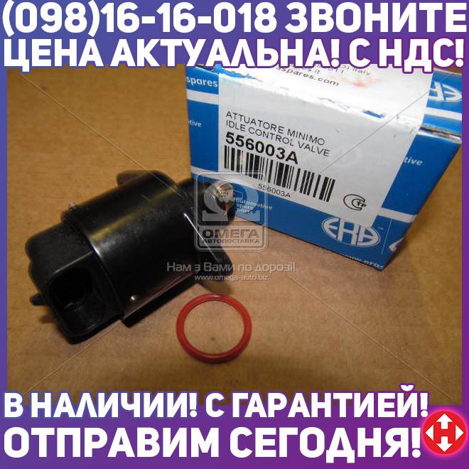 ⭐⭐⭐⭐⭐ Поворотная заслонка, подвод воздуха (производство  ERA)  556003A