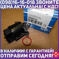 ⭐⭐⭐⭐⭐ Поворотная заслонка, подвод воздуха (пр-во ERA) 556003A