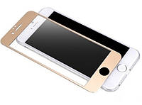 Стекло защитное на iPhone 6, iPhone 6S Золотое зеркало