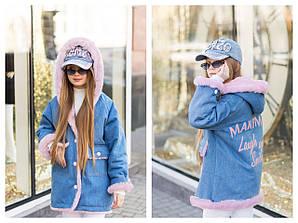 Джинсовая парка с мехом демисезонная для девочки рост 140-158 голубой джинс