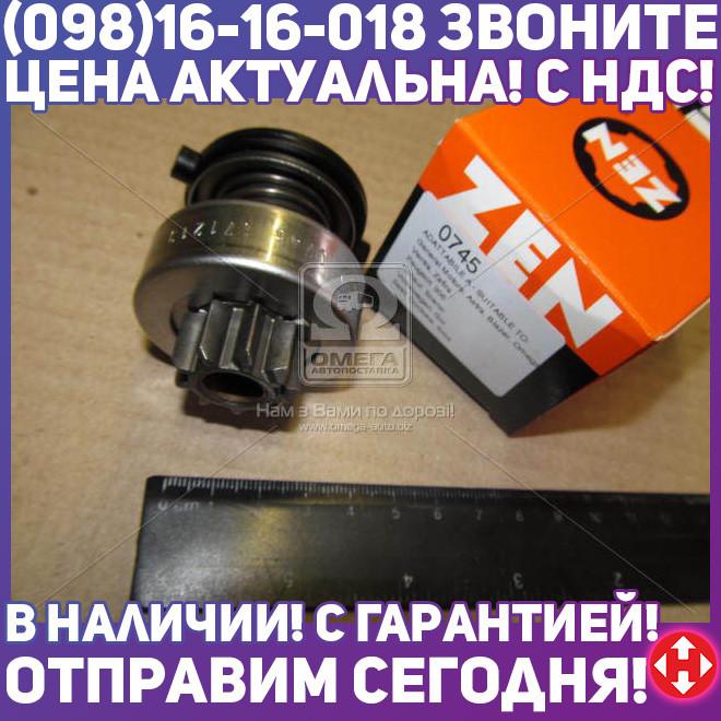 ⭐⭐⭐⭐⭐ Привод с механизмом свободного хода, стартер (производство  ZEN)  ZN0745