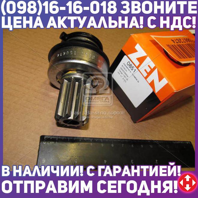 ⭐⭐⭐⭐⭐ Привод с механизмом свободного хода, стартер (производство  ZEN)  ZN0851