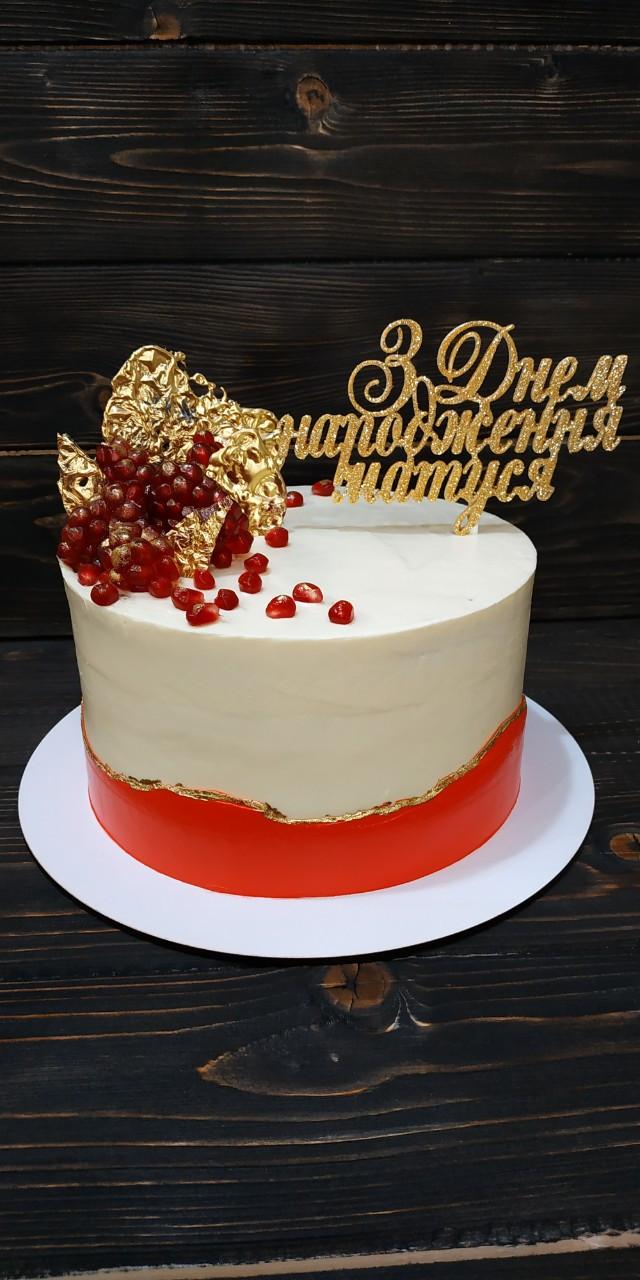 Топпер на торт З Днем народження матуся, топер в торт матусі, топер з гліттером,золотий топпер в торт.