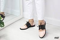 Женские туфли пудра с черным New Look 1907