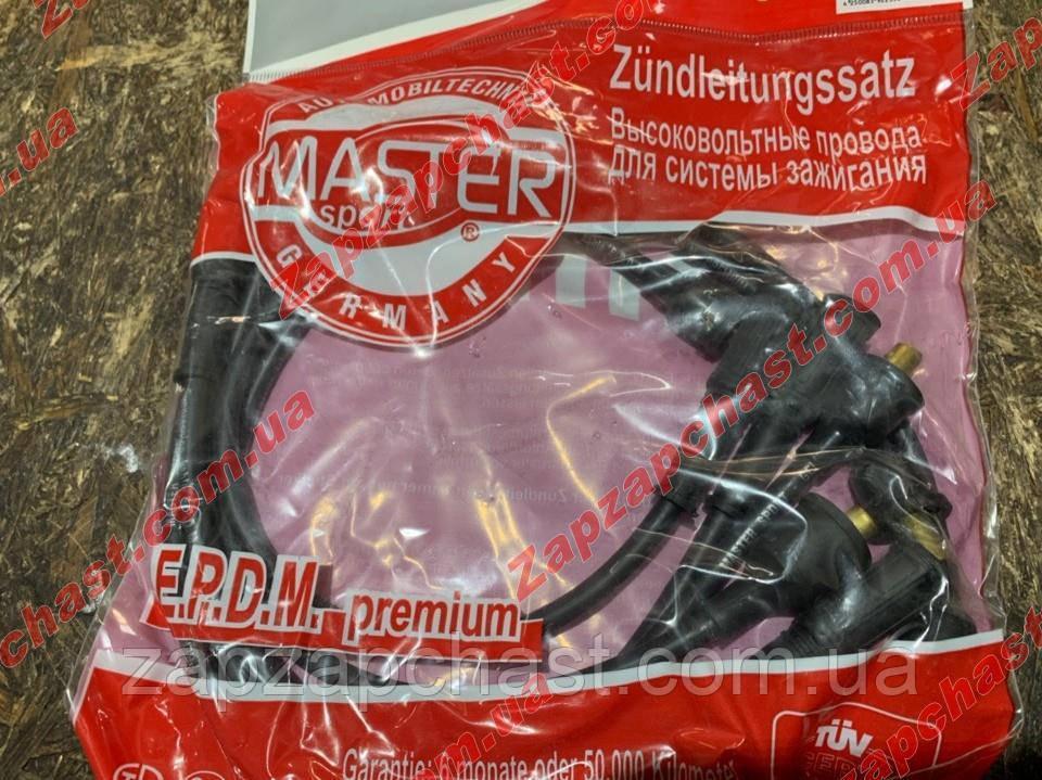 Провода свечные Заз 1102 1103 таврия славута Master Sport E.P.D.M