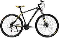 Горный велосипед найнер Oskar Front 29 (2020) new