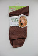 Женские капроновые носки Kena, двойная стопа (уплотненная)