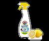 Універсальний засіб для Знежирення Chante Clair Sgrassatore Profumo Lemon 750 мл