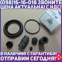 ⭐⭐⭐⭐⭐ Ремкомплект, тормозной суппорт D4134 (производство  ERT)  400127