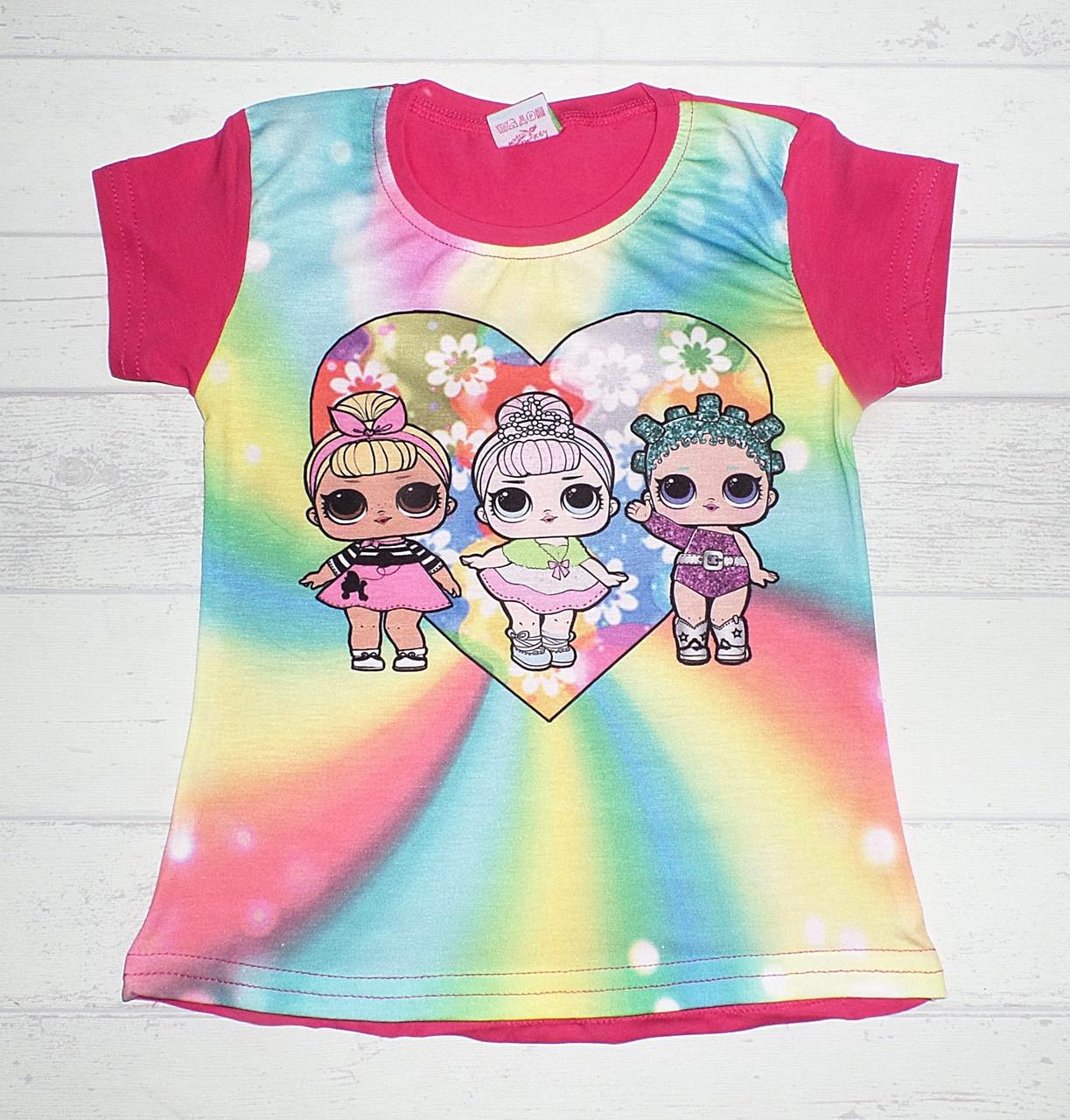 Детская футболка для девочек с LOL 1,2,3,4 года малина