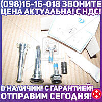 ⭐⭐⭐⭐⭐ Комплект направляющей гильзы D7039C (производство  ERT)  410032