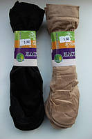 Женские капроновые носки (В НАЛИЧИИ бежевые 2, черные 4)
