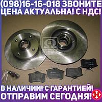 Комплект тормозной задний SEAT CORDOBA, TOLEDO 01/91-10/99,VW GOLF 08/91-09/97 (пр-во REMSA) 8263.02