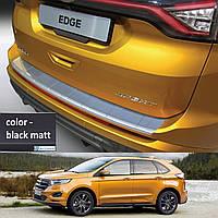 Ford Edge 2016-2018 пластиковая накладка заднего бампера