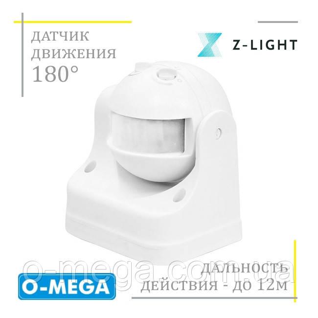 Датчик движения 140/180 градусов Z-LIGHT ZL8002 WH белый