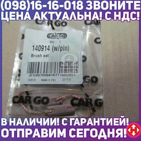 ⭐⭐⭐⭐⭐ Комплект щёток (производство  CARGO)  140914