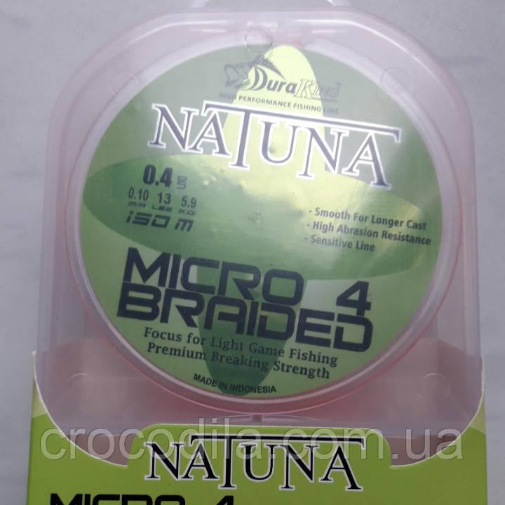 Шнур Natuna Micro 4 Braided 0.1 150 м