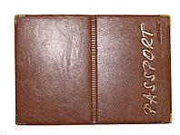Обложка Коричневый для загран паспорта из кожзаменителя