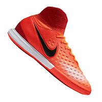 Футзалки детские Nike JR Magista X Proximo II IC 805 (843955-805)