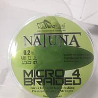 Шнур Natuna Micro 4 Braided 0.10 100 м, фото 1