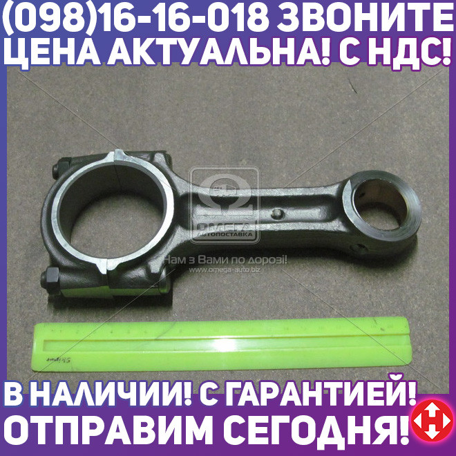 ⭐⭐⭐⭐⭐ Шатун HYUNDAI/KIA H-1, H-100 (производство  Mobis)  235104X010