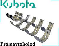 Вкладыши шатунные Kubota V1502 /// 15471-22980 (0.4) ℗, фото 1