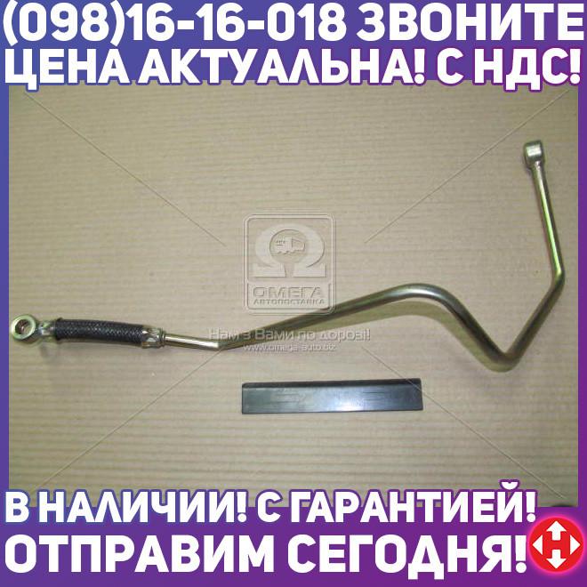 ⭐⭐⭐⭐⭐ Трубка топливная отводящ.ТНВД (производство  Россия)  740.1104384-02
