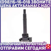 ⭐⭐⭐⭐⭐ Клапан нагнетательный (пр-во ЯЗДА) 33.1111102-10