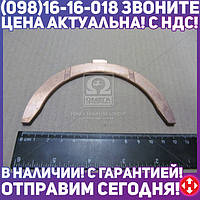 ⭐⭐⭐⭐⭐ Полукольцо подшипника упорного КАМАЗ нижнее Р0 (производство  ДЗВ)  740.1005183-01