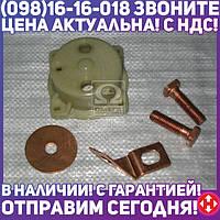 ⭐⭐⭐⭐⭐ Ремкомплект реле втягивающего (4 наименований ) (производство  Россия)  СТ142-3708