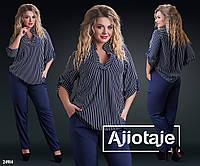 Модный женский костюм р. 50-60 Ajiotaje XL