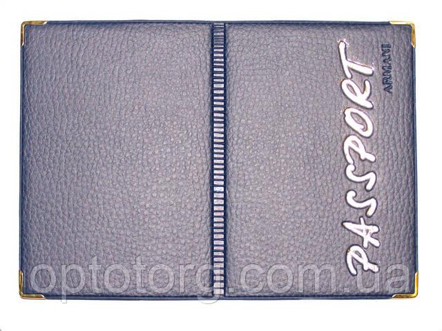 Обкладинка для паспорта під документи закордонний паспорт