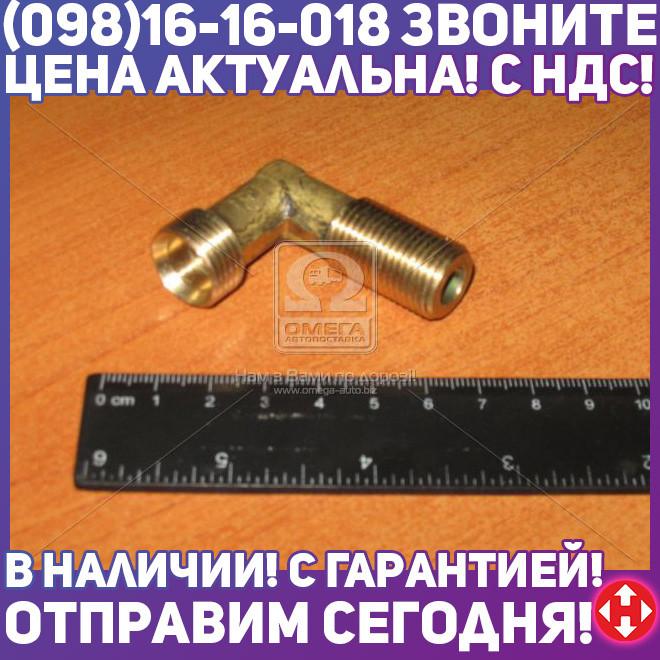 ⭐⭐⭐⭐⭐ Угольник (h=40 М16х1,5, l=28 М18х1,5) (производство  КамАЗ)  861004