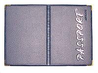 Обкладинка Джинс для закордонного паспорта з шкірозамінника