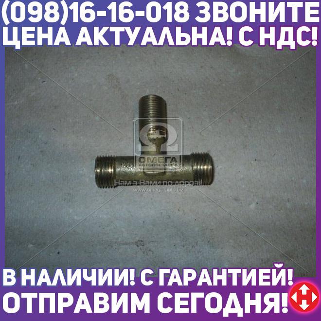 ⭐⭐⭐⭐⭐ Тройник М18 (производство  КамАЗ)  861035