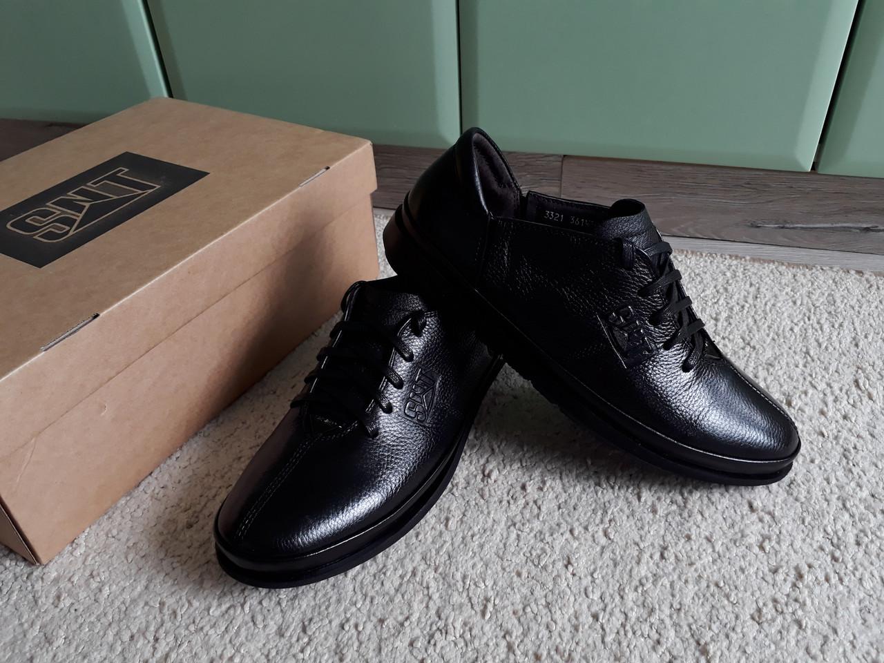 1dddf28e Мужские кожаные кроссовки / туфли SNT из натуральной кожи черные -  sinitsa_shop - интернет-магазин