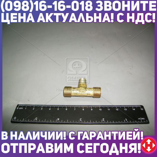 ⭐⭐⭐⭐⭐ Тройник (h=20,5, l=45 М14х1,5 D=8,3) (производство  КамАЗ)  864892