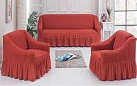 Чехол на диван Halley + 2 кресла