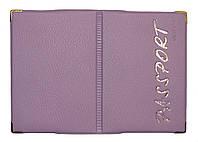 Обложка Фиолетовый для загран паспорта из кожзаменителя