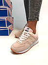 Женские кроссовки New Balance 574 бежевые с розовым, фото 9