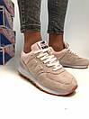 Женские кроссовки New Balance 574 бежевые с розовым, фото 2
