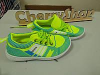 Яркие детские (подростковые) кроссовки 36 размер